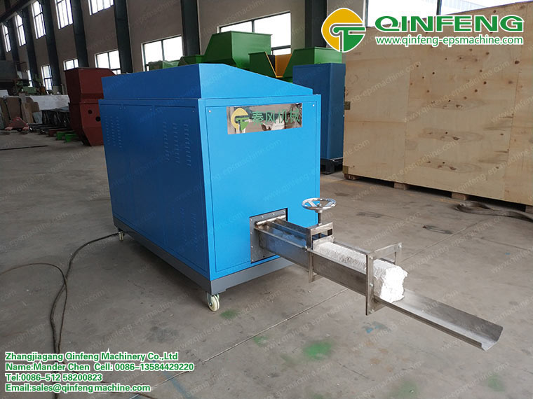 Polystyrene Foam Compacting Equipment-1