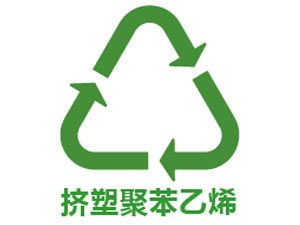 eps-styrofoam-recycling-method-4